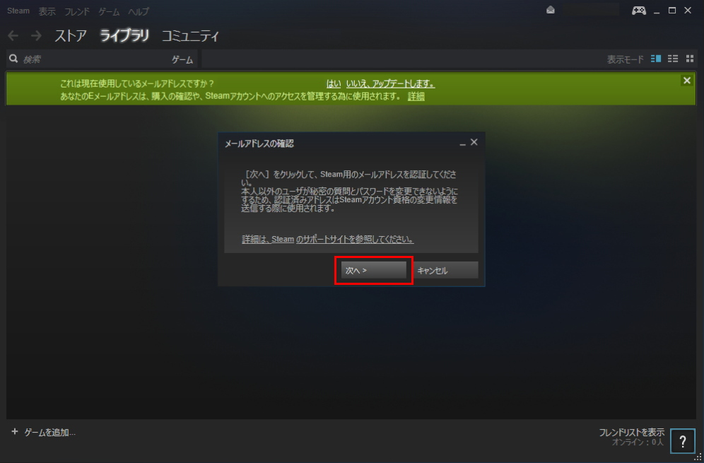steam_mail03