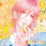 あまーい!!『蜜恋ライアー!? Vol.2 琥珀ユヅキ(CV:鳥海浩輔)』感想