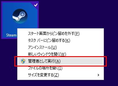 steam_mail01